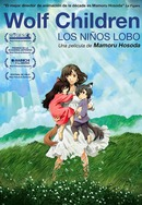 Wolf children los ninos lobo hv big